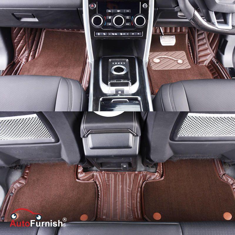 Autofurnish 7D Carbon Fiber Style Car Mats For Land Rover Range Rover Evoque - Coffee - Set of 3 Mats