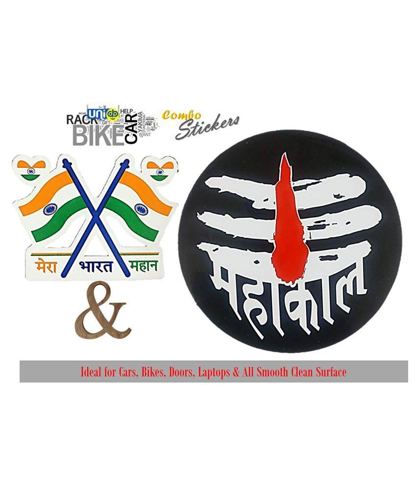 Uniq Combo Stickers Mahakal Round Indian Cross Flag For