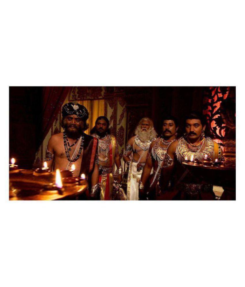 Mahabharatham - sun tv - Tele-serial -166 Episodes ( DVD ) - Tamil