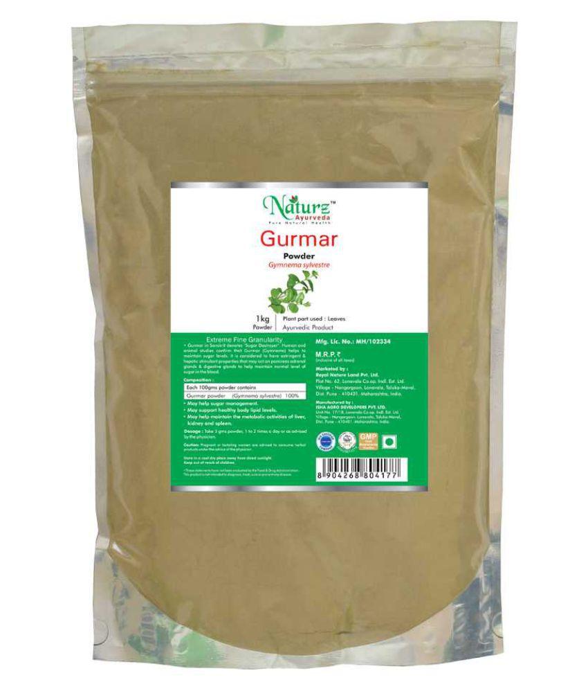 Naturz Ayurveda Gurmar    Powder 1 kg
