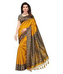 fb2e72207bb Mysore Silk Saree  Buy Mysore Silk Saree Online in India at low ...