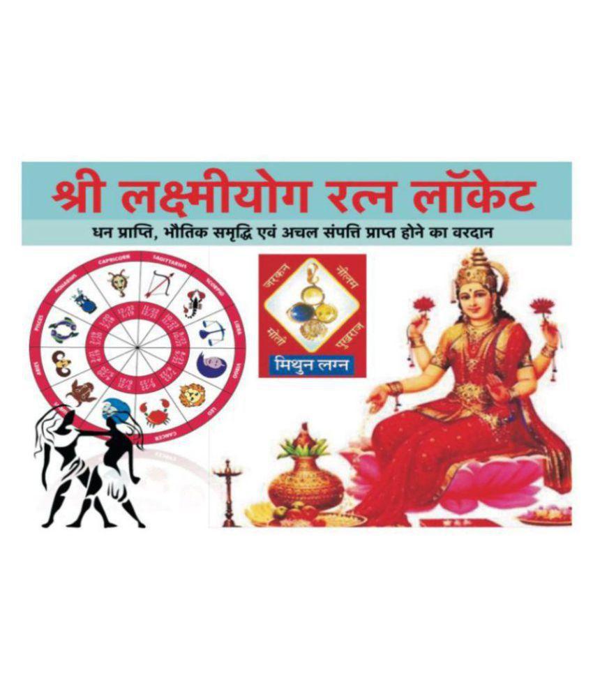 Gemini Zodiac Rudra Divine Self Certified Multicolor 100% Original semi precious Gemstone Prosperity Pendant For Unisex …