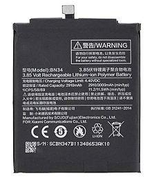 Batteries for Mobile Phones: Buy Mobile Battery Online at Best