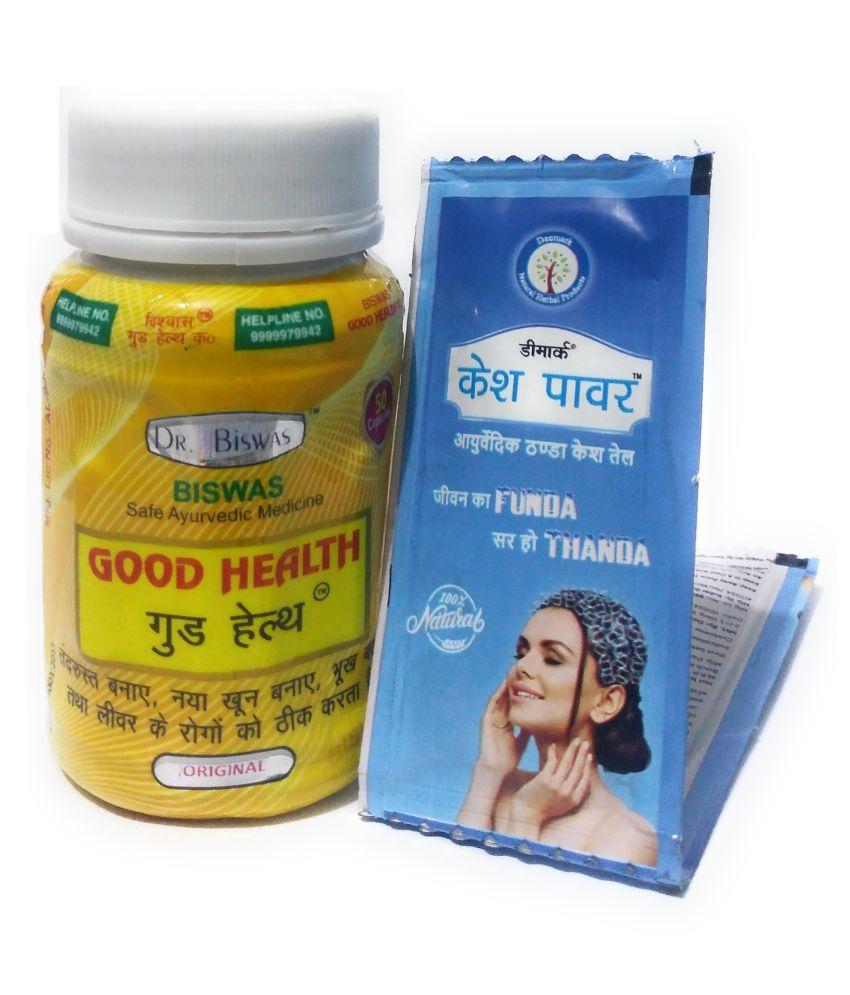 DOCTORS BISWAS Good Health Plus Thanda OIL Capsule 1 no.s Pack Of 1