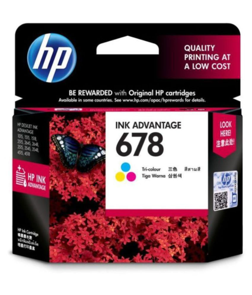 HP - 2515 Ink Advantage Multifunction Inkjet Printer