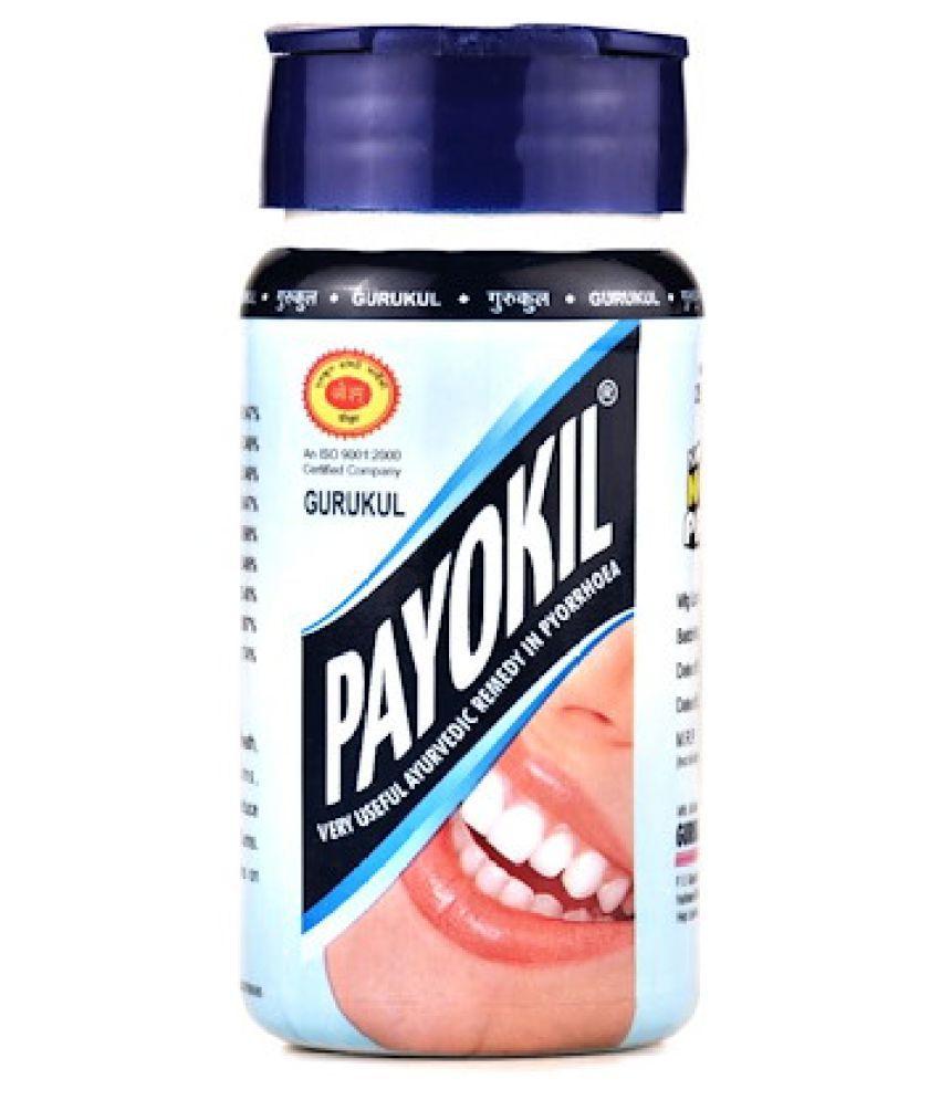 OMLITE 1 Powder 2 gm
