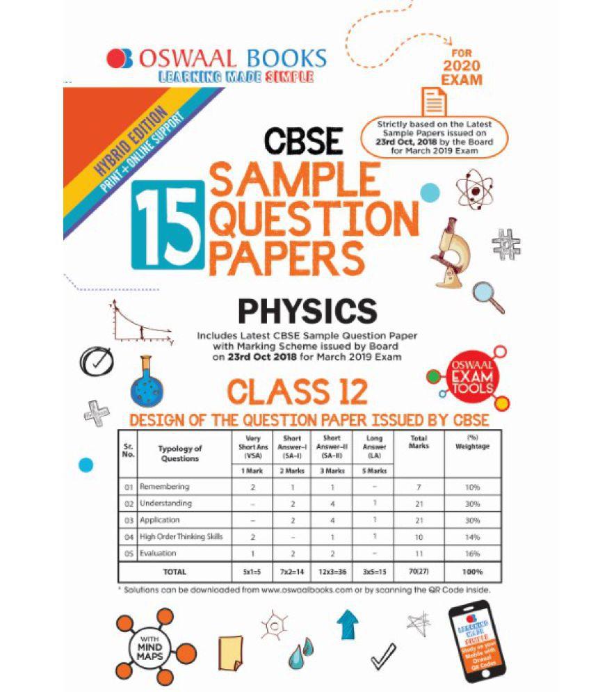 sample paper of class 12 cbse 2020