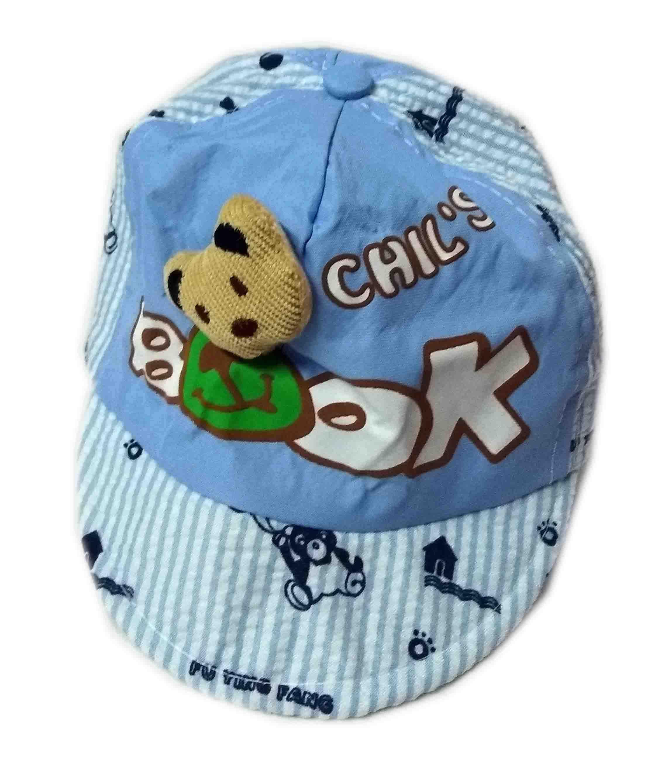 Squnibee  Kids Cap  (Light Blue)