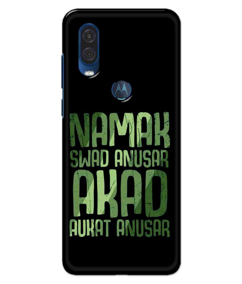 Motorola One Vision Printed Cover By Picwik 3d Printed Cover