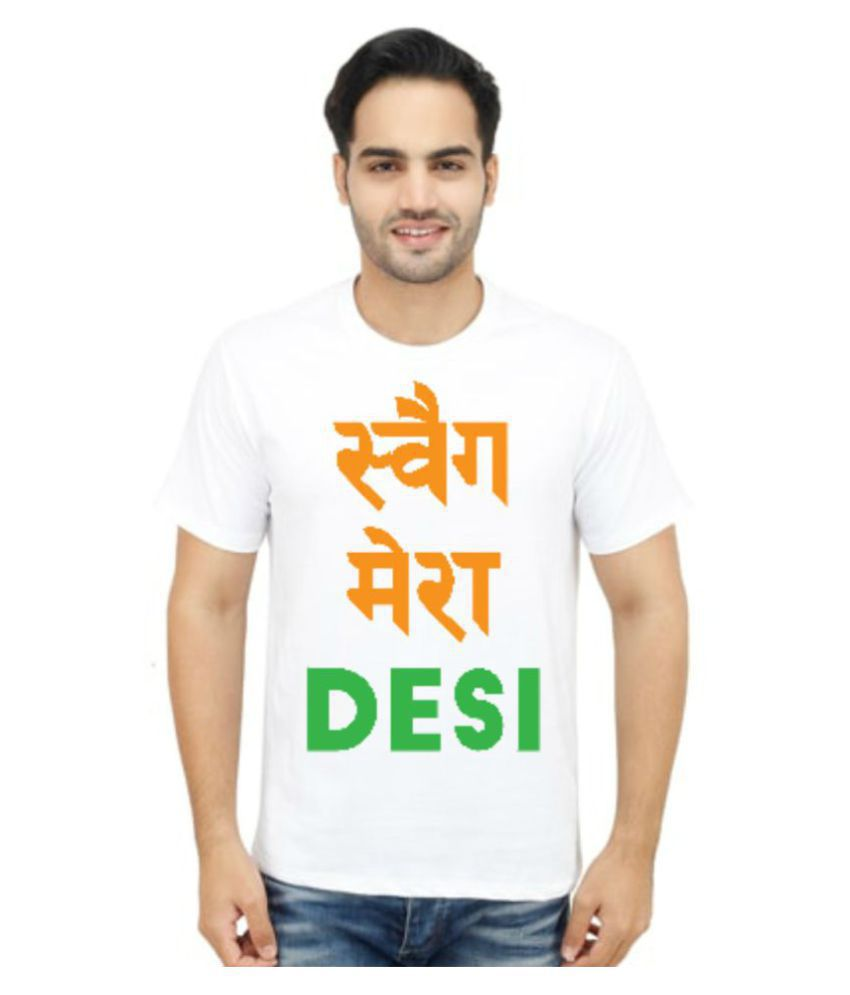 Swag Mera Desi - Independence Day Collection Cotton Blend White Printed T-Shirt