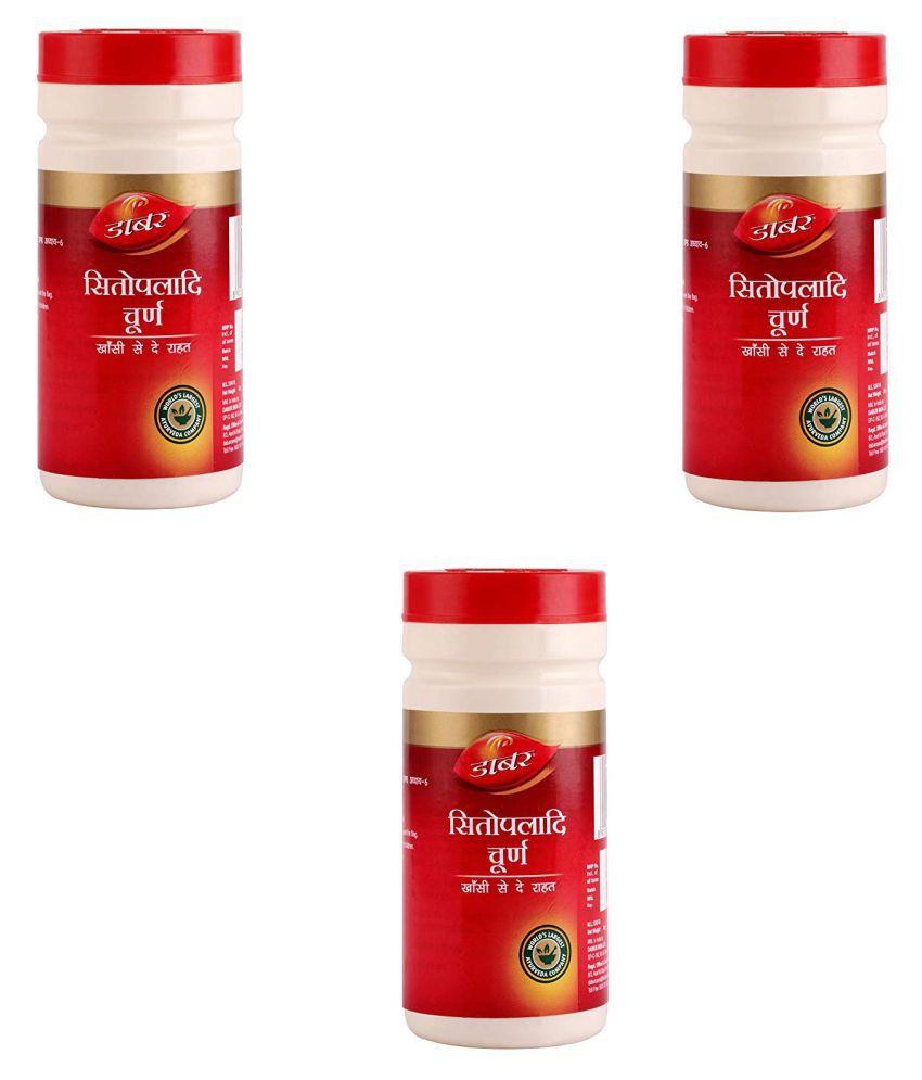 Dabur sitopladi churn Powder 60 gm Pack of 3