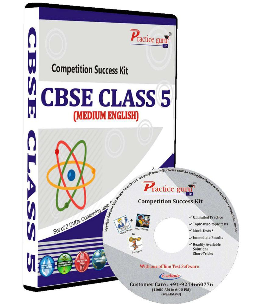 Practice Guru Test Series, Worksheets, Practice MCQs, Concept Videos, Study Notes  for Class 5 (CBSE) DVD