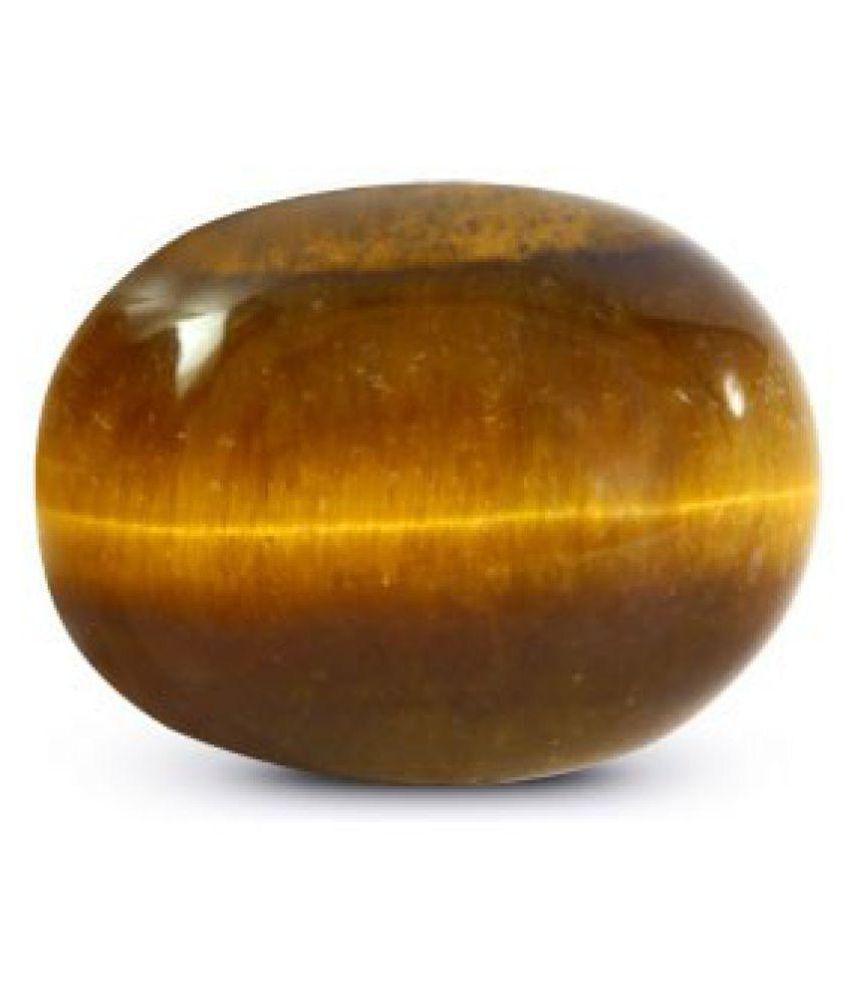 Yellow Tiger Eye - 8.38  Natural Agate Gemstone