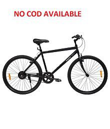 Hercules Cycles: Buy Hercules Cycles Online at Best Prices