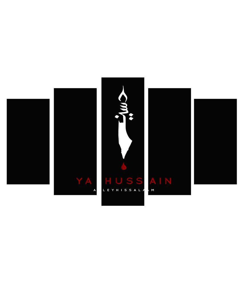 Rahman's Design & Shines Rahman's Design & Shines (YAHussain-Black) set of 5 Frames MDF MDF Painting With Frame
