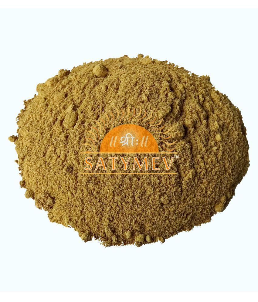 SriSatymev Baheda Powder 200 gm Pack Of 1