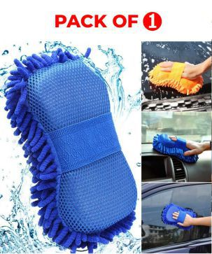Car Washing Sponge With Microfiber Washer Towel Duster For Cleaning Car. Bike Vehicle Sponge Hand Gloves   Color May Vary