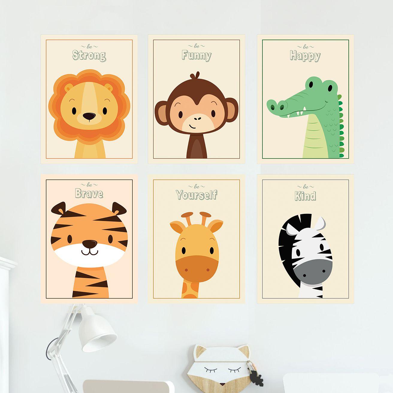 SAMYU CUTE SAFARI ANIMALS Paper Wall Poster Without Frame