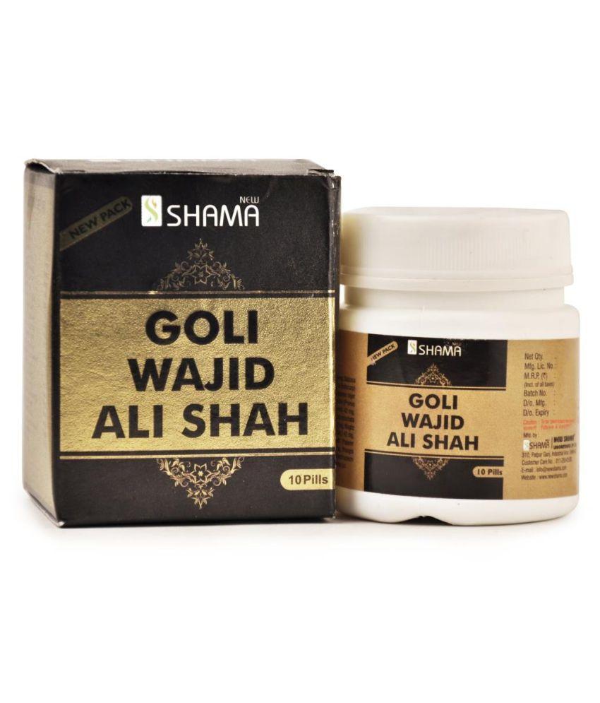 Ayurveda Cure New Shama Goli Wajid Ali Shah Tablet 10 no.s