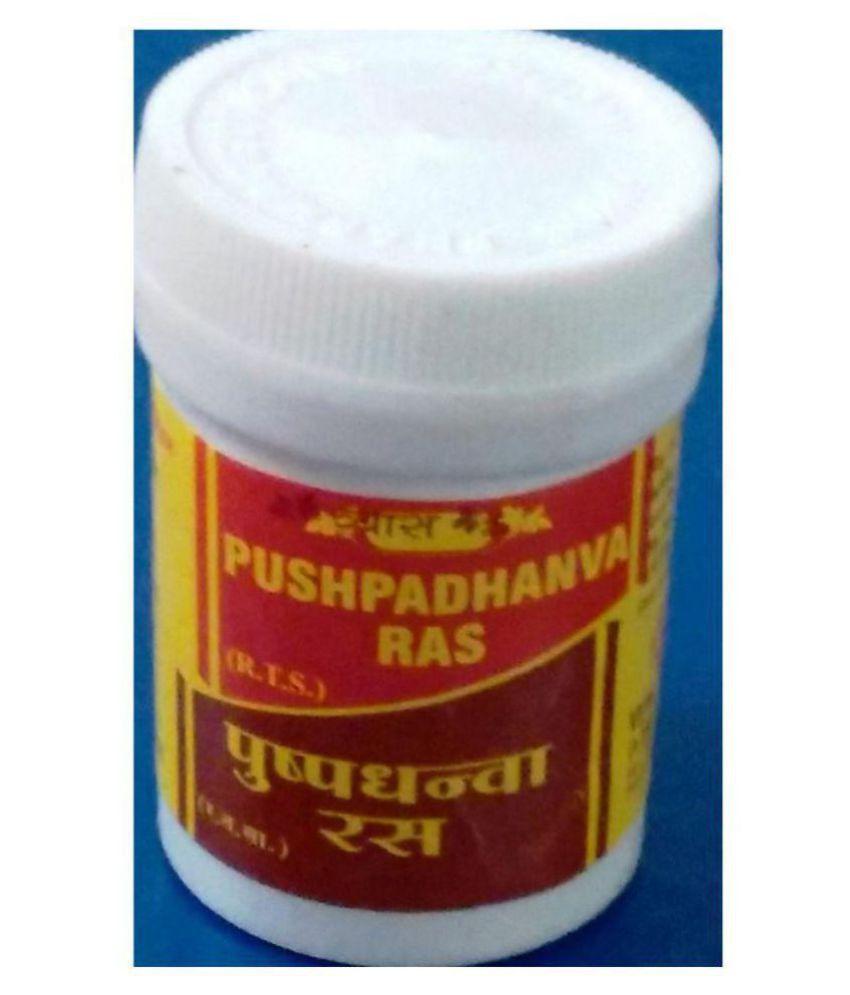 Ayurveda Cure Vyas Pushpadhanwa Ras Tablet 2 gm Pack of 3