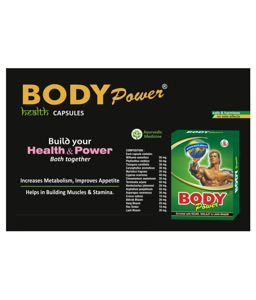 Ayurveda Cure Body Power Capsule 50 no.s Weight Gainer Tablets