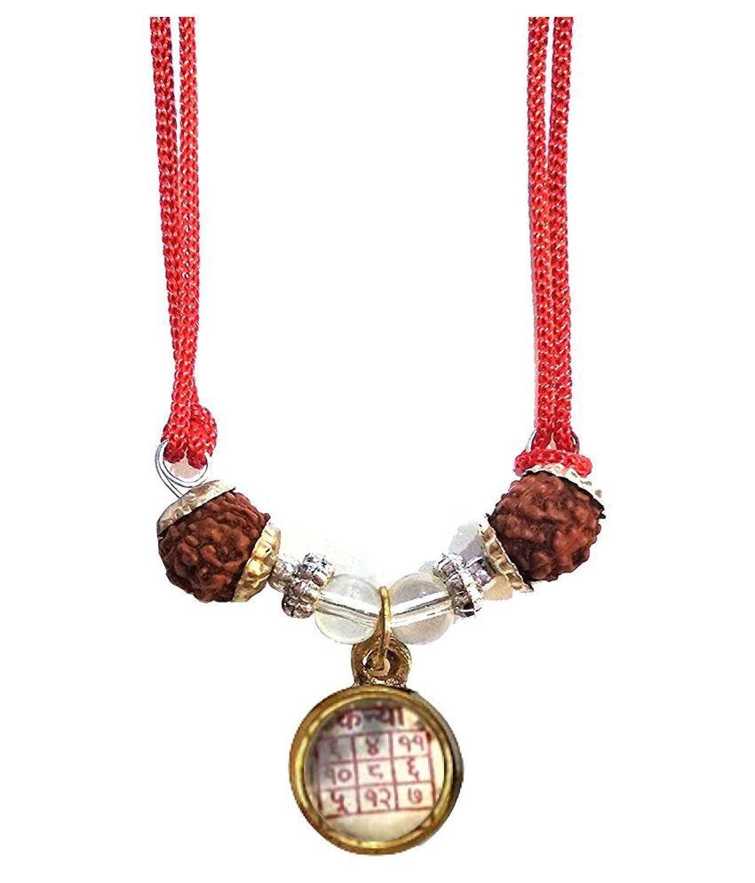 Kanya Rashi Yantra Kavach Locket | Sobhagya Kavach Pendant for Virgo Zodiac | With Original 5 Faced Rudraksha | For Wealth Good Luck and Fortune