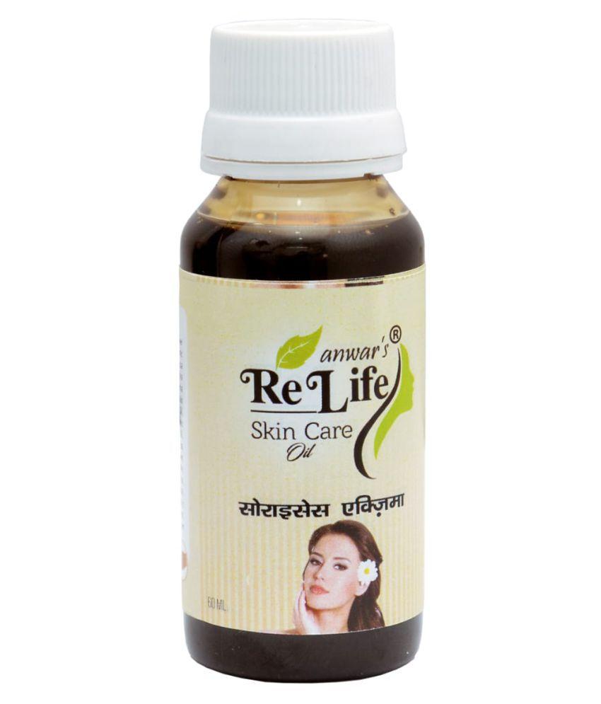 Anwar's ReLife Hair Care Oil For Psoriasis & Dandruff