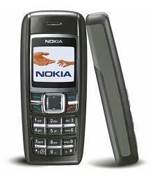 nokia 1600 mobile 1600 ( 32 MB , 256 MB ) Black