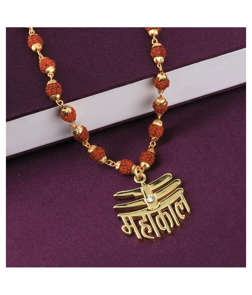 PAYSTORE Rudraksha Pack of 1
