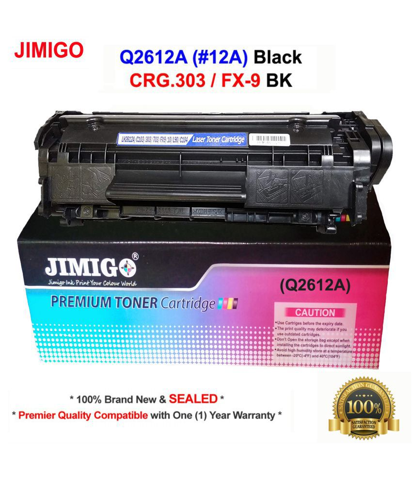 JIMIGO FOR HP M1300MFP Black Pack of 1 Cartridge for HP 12A Q2612A 1020 1010 1012 1018 1022 1022 3015 3050 3052 3055 1015 3030 M1005 Canon FX-9 LBP2900