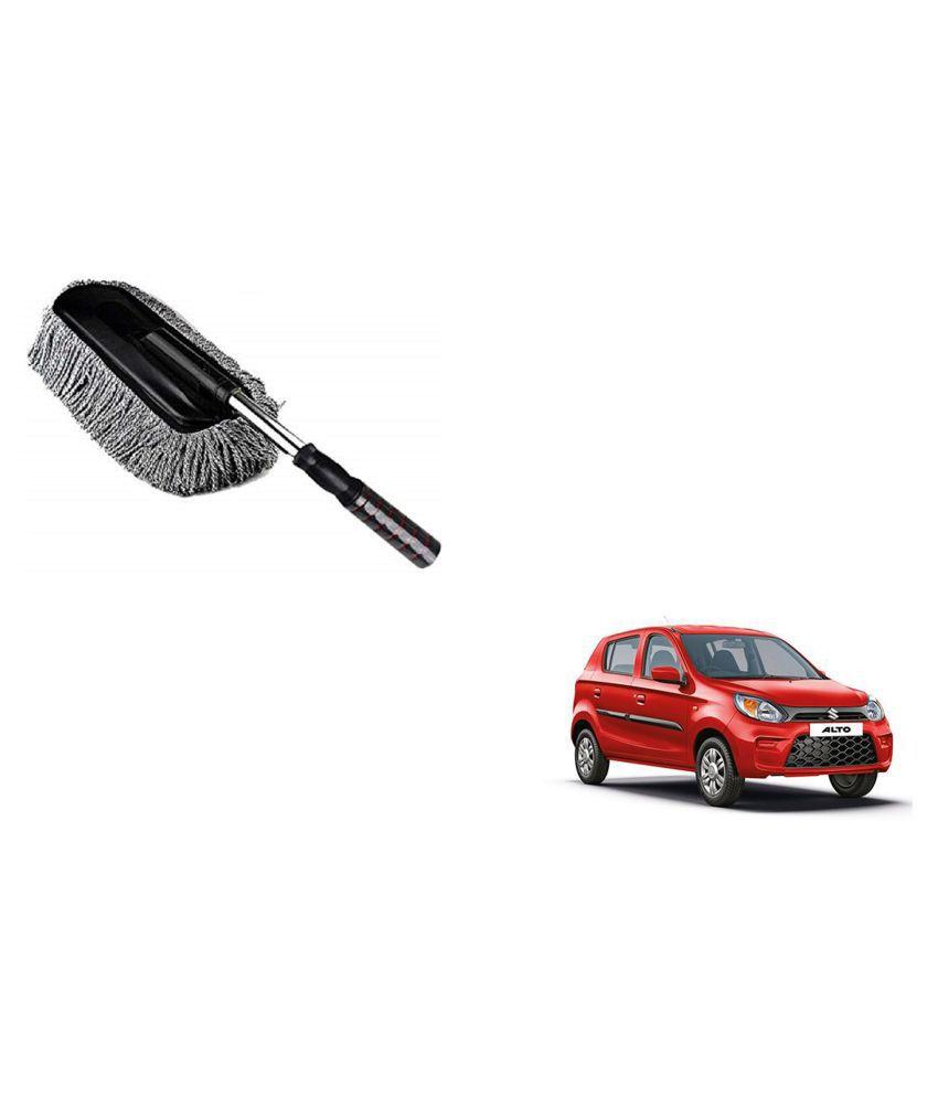 Madmex Microfiber  Car Cleaning Duster Brush Mop for Maruti Suzuki Alto