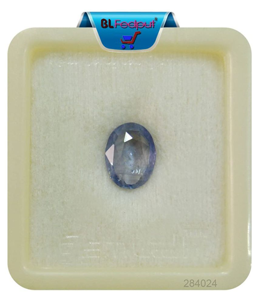 BL Fedput 5 - 5.5 -Ratti Self certified Blue Sapphire (Neelam)