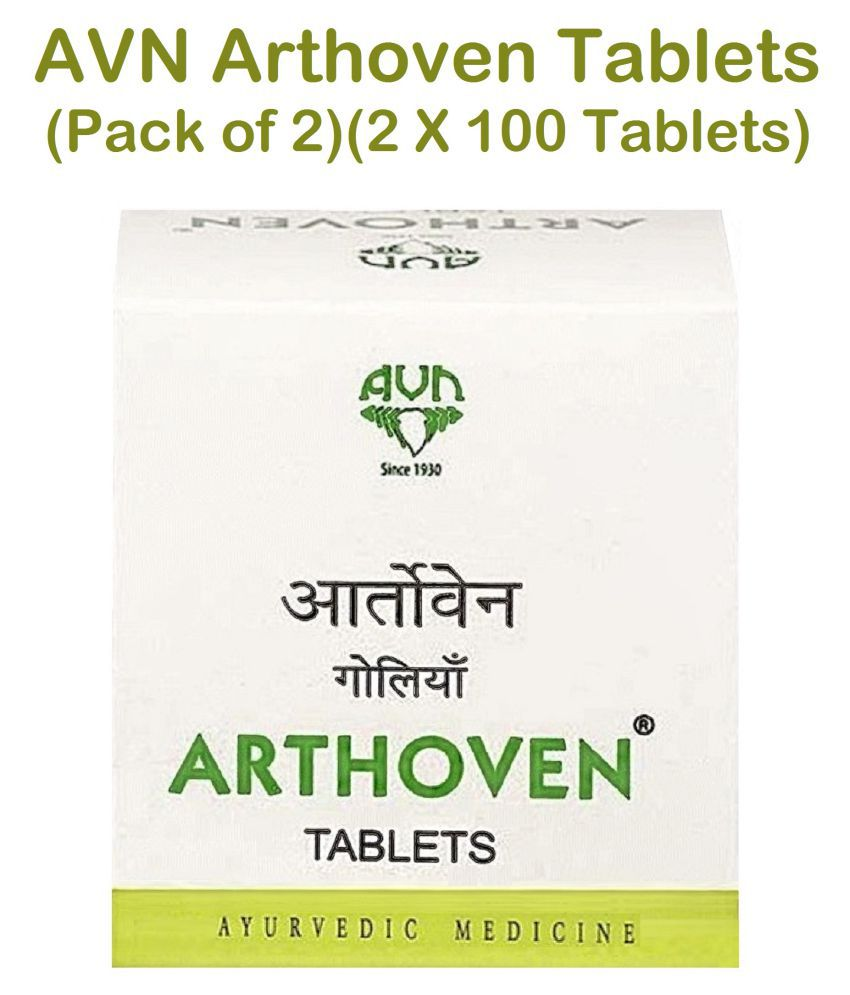 AVN Arthoven Tablet 200 no.s Pack Of 2