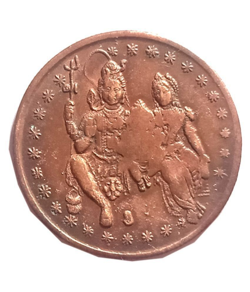 EAST INDIA COMPANY HALF ANNA UKL YEAR 1844 LORD SHIVA PARVATI AND GANESH POOJA COIN FOR COLLECTION