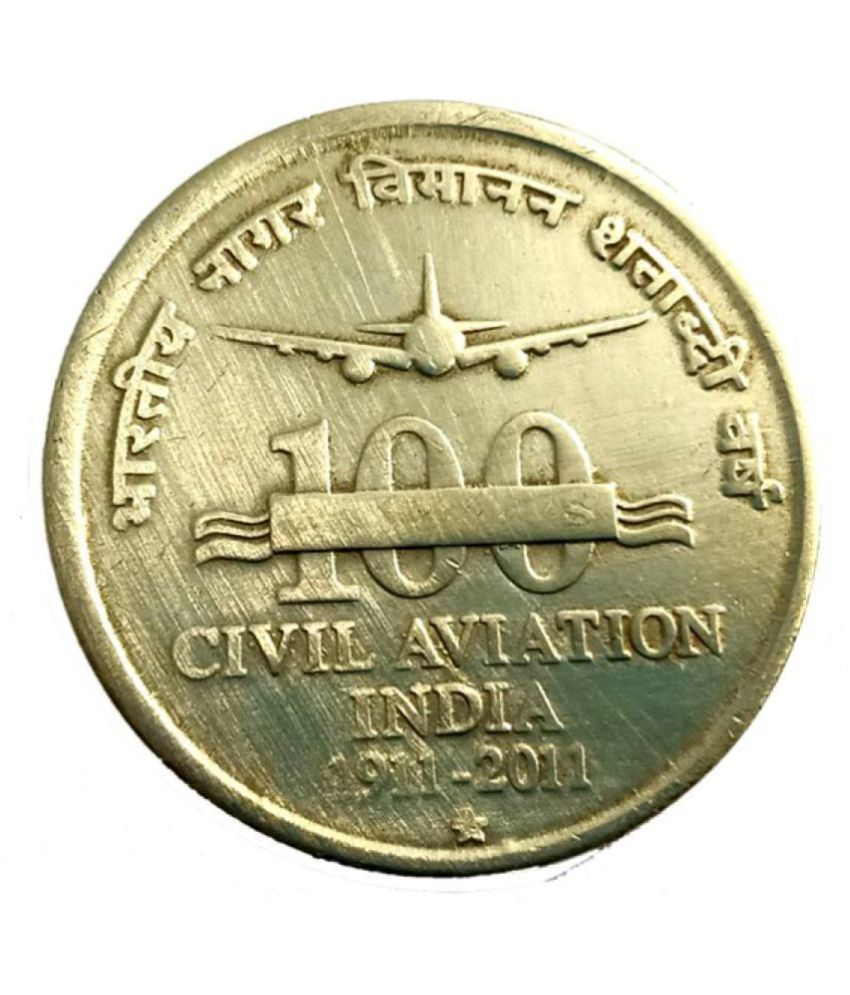 5 Rupee Cival AVIATION Year 2011 For Collection
