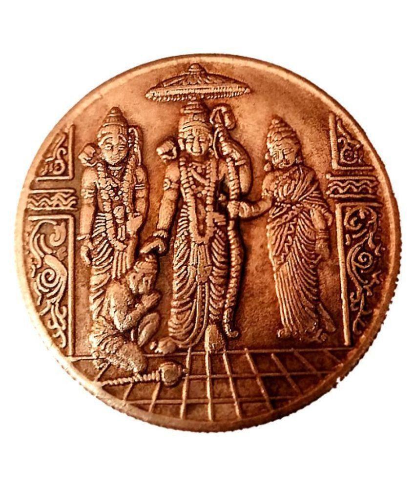 Rare Old East India Company Speritual Ram Darbar One Anna Coin Year 1818