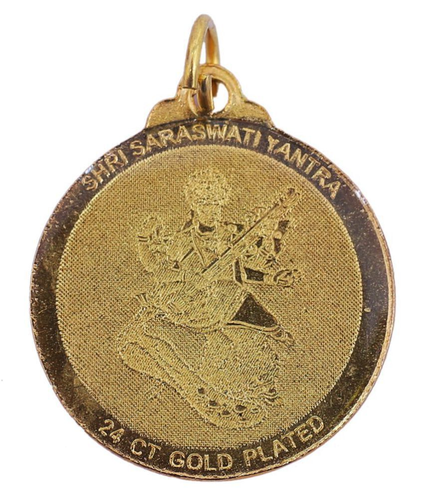 Saraswati yantra locket