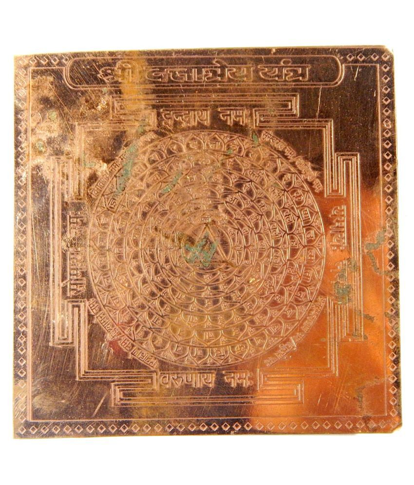 Urancia® Shree DattaTreya Yantra Copper Plated