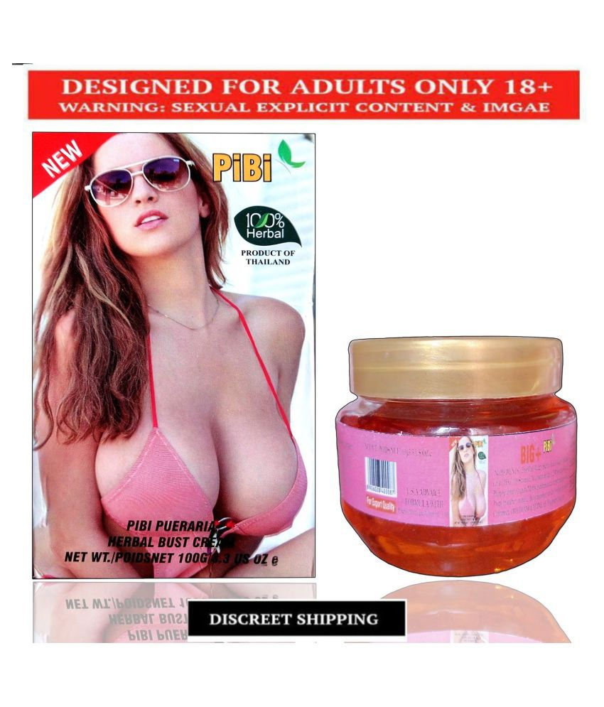 Breast Enlargement Essential PIBI GEL  For Attractive Breast Lifting Size Beauty Breast Firming GELBreast Care