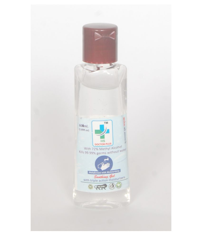 Doctor Plus Made in india Immuntiy Booster Anti Germ 3M Mask & Hand Sanitizer 50 mL Pack of 1