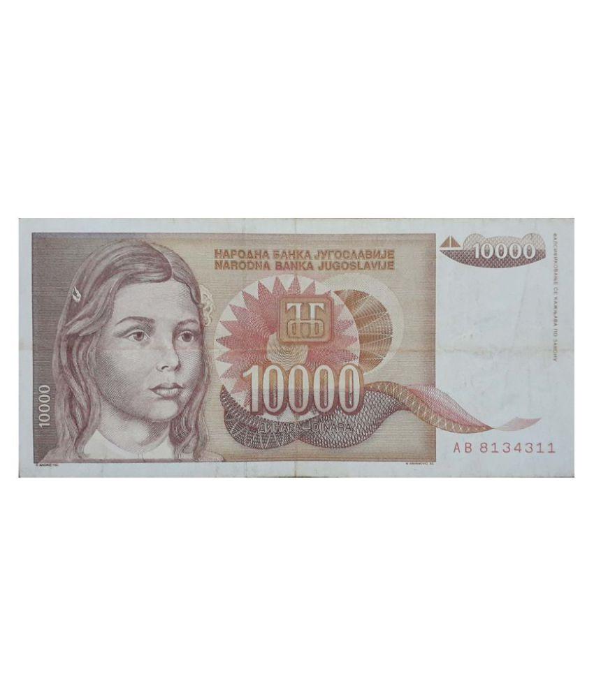 Extremely Rare Yugoslavia 10000 Dinara 1992