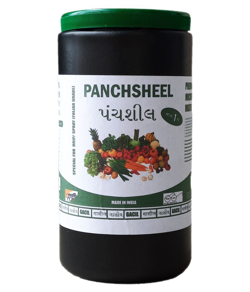 PANCHSHEEL Multi Micronutrients Fertilizer 500 gms - 1 kg