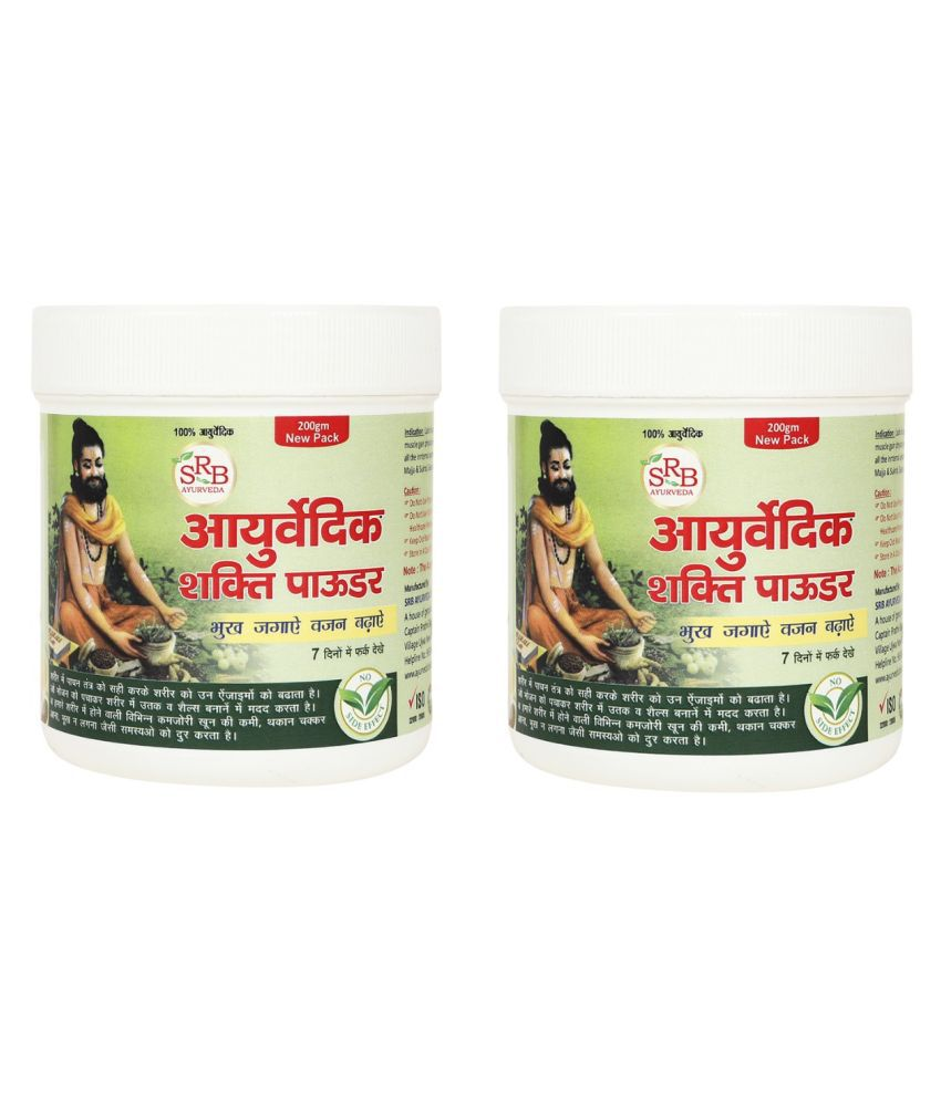 SRB Ayurveda India SRB118 400 gm Weight Gainer Powder