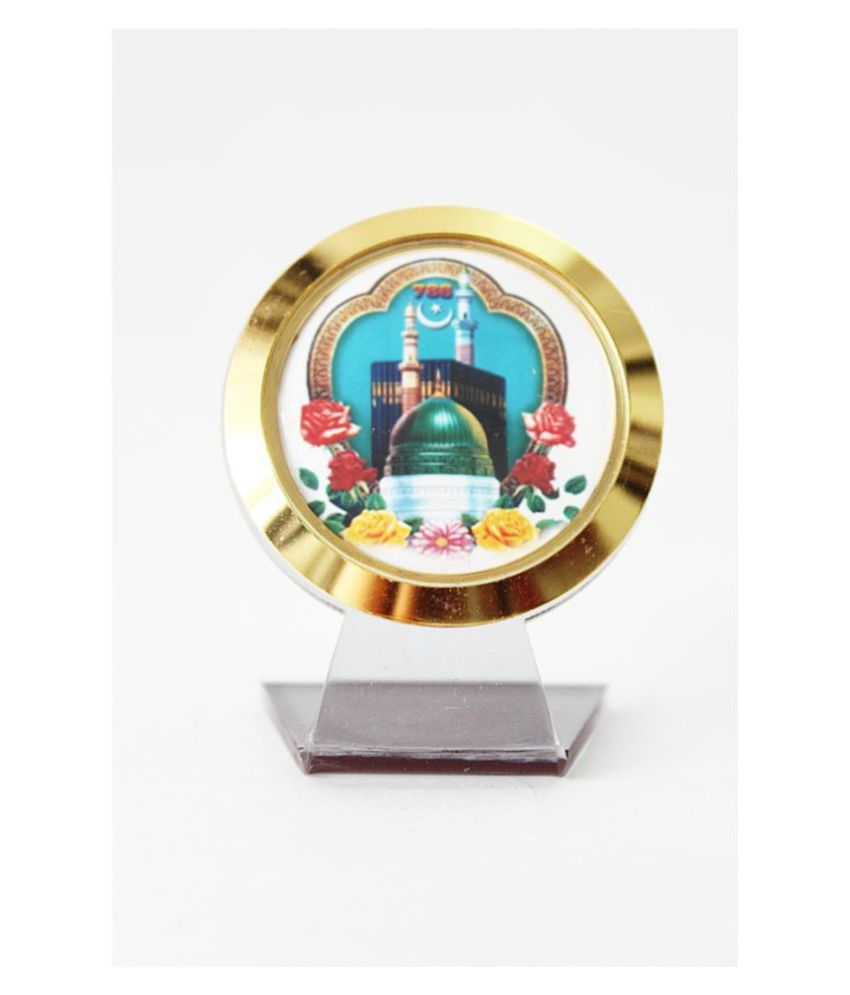 Laps of Luxury ® Makka Madina Temple for Car 3 x 2 Inches Golden Color Shining Frame