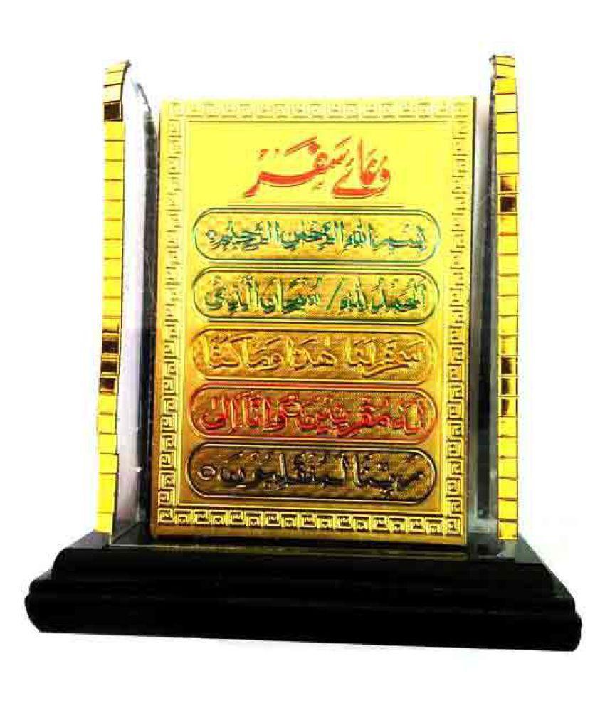 Laps of Luxury ® Acrylic Islamic Muslim Dua Arabic Aayat God Idol for Car Dashboard (3 x 3 Inches Golden)