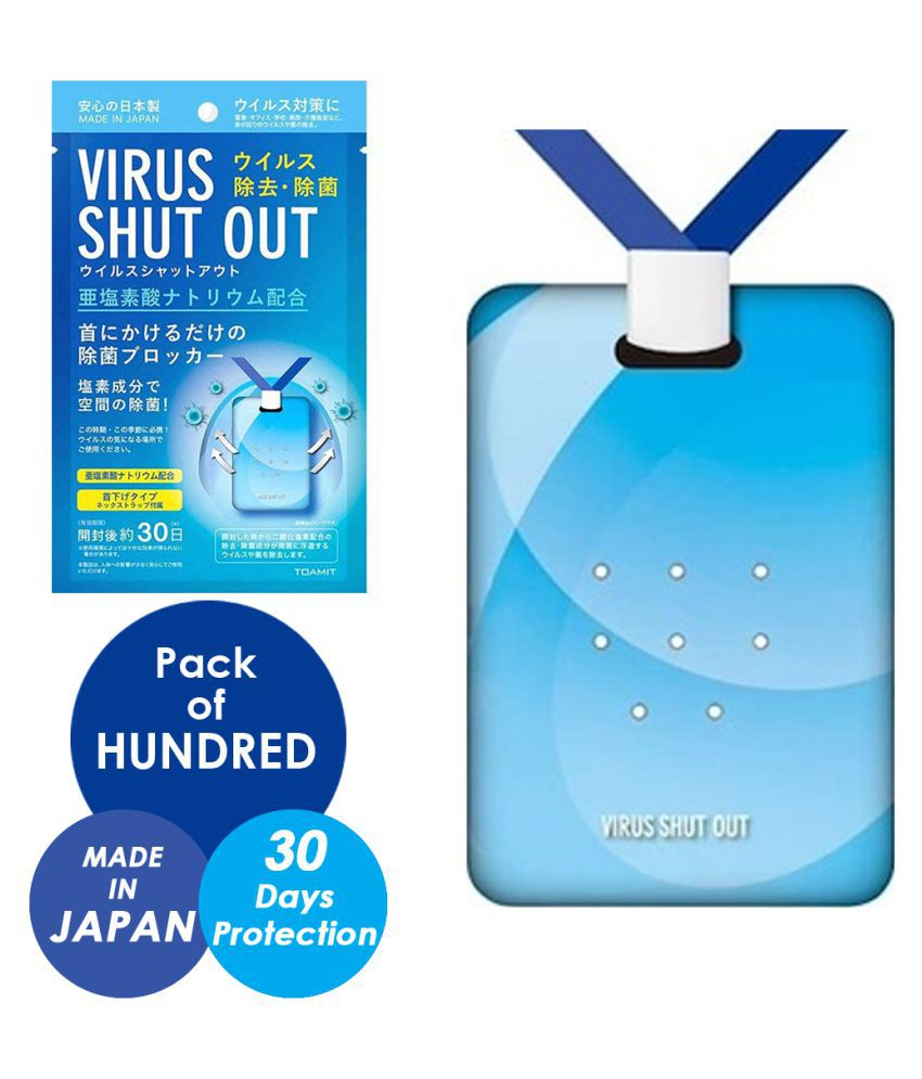 Gabbar Virus Shut Out Card Evaporative Diffuser Refill Fragrance Free - Pack of 100 20 mL