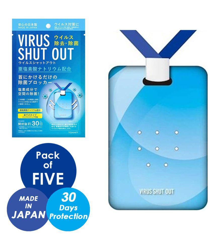 Gabbar Virus Shut Out Card Evaporative Diffuser Refill Fragrance Free - Pack of 5 20 mL
