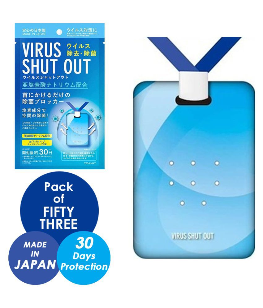 Triangle Virus Shut Out Card Evaporative Diffuser Refill Fragrance Free - Pack of 53 | 20 mL