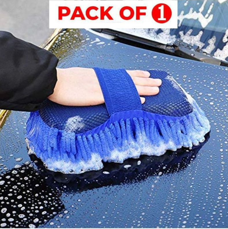 Multi Colour Car Washing Sponge With Microfiber Washer Towel Duster For Cleaning Car.