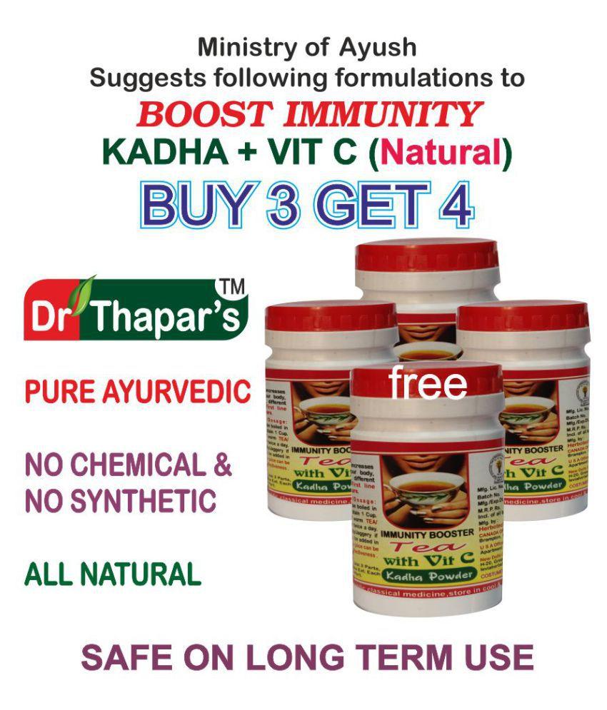 IMMUNITY BOOSTER MINISTRY OF AYUSH AYURVEDIC KADHA/TEA WITH VIT C Powder 120 gm Pack Of 4